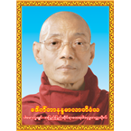 Dr.Nandamalabhivansa(Rector of ITBMU)'s Dhamma Radio Myanmar (Burma)