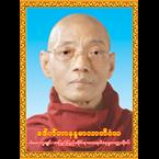 Dr.Nandamalabhivansa(Rector of ITBMU)'s Dhamma Radio (Burmases V Myanmar (Burma)