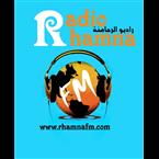 Rhamna FM Morocco, Casablanca