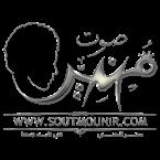 Sout Mounir Egypt