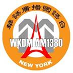 WKDM 1380 AM USA, New York