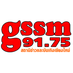 GSSM 91.75 FM Thailand, Chiang Mai
