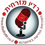 Radio Mizrahit Israel