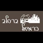 Radio BRESLEV Karmiel Israel