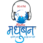 Radio Madhuban 90.4 FM 90.4 FM India, Abu Road