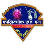 Kalinchowk FM 106.4 FM Nepal, Charikot