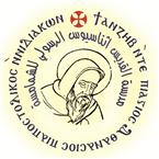 Deacons School Egypt
