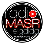 Radio Masr El-Gdida Egypt, Cairo