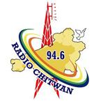 Radio Chitwan 94.6 FM Nepal, Kathmandu