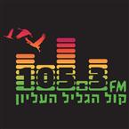 Radio Kol Hagalil Haelion 105.3fm 105.3 FM Israel, Haifa
