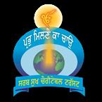 Gurdwara Prabh Milne Ka Chao India