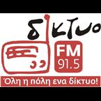 Diktyo FM 91.5 FM Greece, Chania