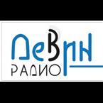 Radio Devin 103.6 FM Bulgaria