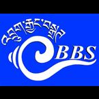 Bhutan Broadcasting Service Radio 88.1 FM Bhutan, Thimphu