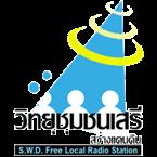 102SWD 102.0 FM Thailand, Sakon Nakhon