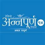 Radio Annapurna Nepal 94.0 FM Nepal, Kathmandu