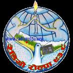 Radio Rolpa 93.8 FM Nepal