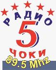 Radio 5 coki 89.5 FM Macedonia, Pelagonia
