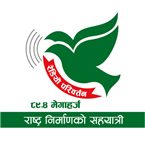 Radio Pariwartan 89.4 FM Nepal, Itahari