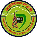 Dhawalagiri FM 98.6 FM Nepal, Baglung