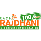 Radio Rajdhani 100.6 FM Nepal, Kathmandu