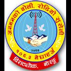 Radio Suseli 106.3 FM Nepal, Itahari