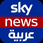 Sky News Arabia United Arab Emirates, Abu Dhabi