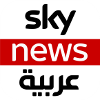 Sky News Arabia United Arab Emirates, Abu Dhabi