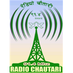 Radio Chautari 91.4 FM Nepal, Lamjung District