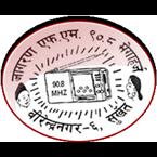 Jagaran FM 90.8 FM Nepal