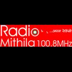 Radio Mithila 100.8 FM Nepal, Janakpurdham