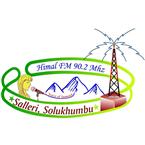 Himal FM 90.2 FM Nepal, Salleri