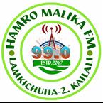 Hamro Malika FM 107.0 FM Nepal, Kailali