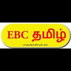 EBC Tamil United Kingdom, London