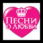Monte Carlo Love Songs Russia
