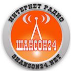Chanson 24 Russia