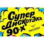 Superdisco of the 90ies Russia, Saint Petersburg