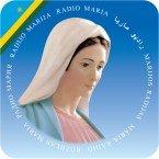 Radio Maria Rwanda 88.6 FM Rwanda, Kigali