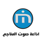 Mines FM 90.9 FM Tunisia, Gafsa