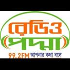 Radio Padma  99.2 fm 99.2 FM Bangladesh, Rajshahi