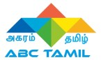 ABC Tamil United Kingdom