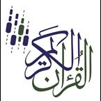 Quran Kareem 88.2 FM United Arab Emirates, Abu Dhabi
