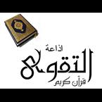 Al Taqwa Radio Quran Karim Egypt