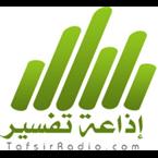 Tafsir Radio Saudi Arabia
