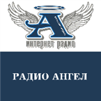 Radio Angel Russia, Pskov