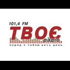 Tvoe Radio 101.4 FM Ukraine, Lviv