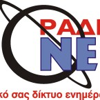 Radio Net 101.9 FM Greece, Lamia