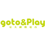 Goto&Play - Internet Radio NCTU Taiwan