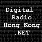 Digital Radio Hong Kong Hong Kong