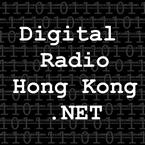 Digital Radio Hong Kong Hong Kong